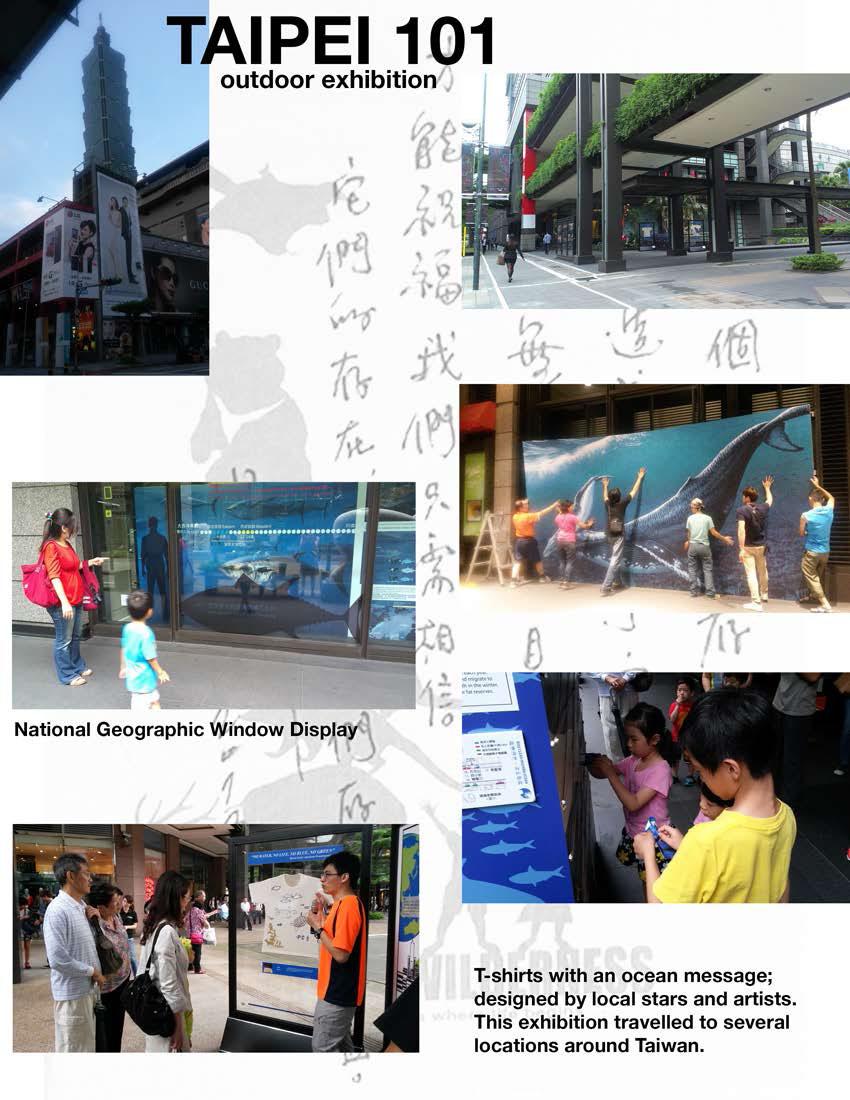 Taipei101pg